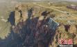 伏羲山开建空中玻璃环廊 比险美国大峡谷