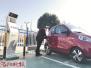 洛阳今年新增122个充电桩 2020年将实现城区全覆盖