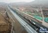 世界首条光伏高速公路:能发电,能充电,能化雪