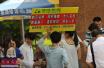 上海规范民办培训机构 严禁举办小学生学科竞赛