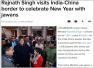 新年第一天,印度内政部长要去中印边境哨所