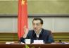 李克强主持召开国务院常务会议:进一步优化营商环境