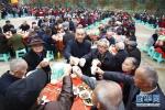 """邯郸:每人一道拿手菜 汇成暖心""""腊八宴"""""""