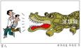 海关总署:严厉打击洋垃圾、象牙及其制品走私!