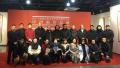 2017天津画院青年美术创作研究中心中国画展开幕