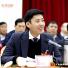 省政协委员王若飞:搭建新生代企业家交流平台助力经济发展