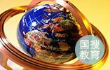 中共中央国务院 关于全面深化新时代教师队伍建设改革的意见