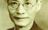 """西南联大时期北大文科研究生的""""书院式生活"""""""