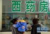 北京市属医院预约挂号超八成 门诊预约将精确至30分钟