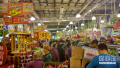 @所有人!春节购物擦亮眼 这18批次不合格食品别买了
