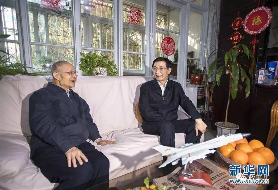 王沪宁上门看望的4位老人 都是什么来头