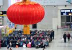 数据里面看春节 2018的宁波新年和往年到底有哪些不同