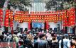 春节假期 洛阳市接待游客262.31万人次