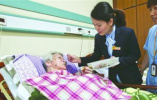 辽宁省明确20项老年人照顾服务重点任务