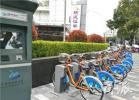 宁波首个公共自行车项目暂停运营,公司:经验不足导致无力负担运营成本
