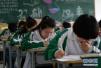 教育部宣布取消5个高考加分项:其实江苏早已全部取消