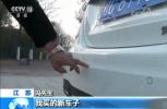"""买的""""新车""""居然出过车祸 记者调查后发现背后的问题不简单!"""