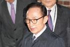 韩批捕前总统李明博