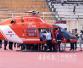 突发!救援直升机载中毒病人 从东营紧急飞济南抢救