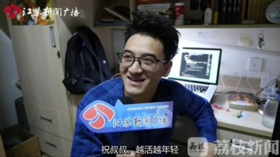 北京快乐8人工在线计划:感动!南林大64岁宿管大叔创作歌曲送别毕业生