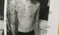 Tattoo shop must refund, compensate school boy for tattoos