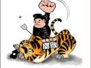 青岛市纪委通报4起扶贫领域腐败和作风典型问题