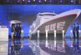 浙江广电中国蓝新闻客户端新版上线