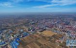 人民日报评雄安规划纲要获批:建设高质量发展全国样板