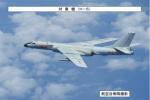 解放军轰-6战机连续三天绕台 台媒紧张:又来了