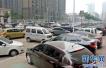 山东机动车检测机构达763家 数量位居全国第一