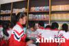 济南女子为留守儿童建爱心书屋 借阅一个月从未丢过书