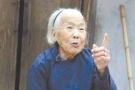 解码温州111岁老人长寿秘诀:喜自由、喝小酒、采草药