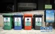 济南:生活垃圾入垃圾处理设施 所在县区需缴纳生态补偿金
