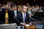 扎克伯格:解决Facebook问题需3年 年底有大改善