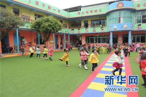 加大公办园建设力度 东城区未来三年增6000个学前教育学位