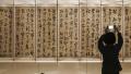 国家典籍博物馆举行郑板桥专题展