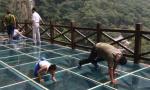 河南最全玻璃栈道推荐:哪个玻璃栈道最刺激