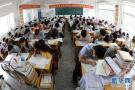 山东春季高考本周末开考 准考证今起上网打印周五看考场
