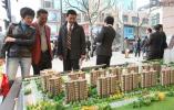 邻近朝鲜,这个小城房价两天暴涨57%,该出手吗?