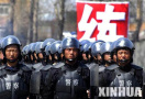辽宁公安院校公安专业首次实行网上报名