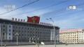 青瓦台对朝鲜宣布即将废弃核试验场表示欢迎