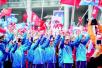 近2万名上合青岛峰会城市运行志愿者上岗