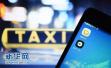 网约车屡现问题,乘客安全受威胁:违规行为须严惩