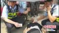 漯河女子突发病倒地昏迷 交警急救助忘记自家孩子