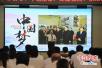 中国铁路郑州局集团有限公司举办演讲比赛 不忘初心话担当
