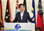 日本请18个国家在福岛开会首次提到朝鲜 欲施压让朝弃核