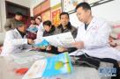山东:二级以上医院专家号源提前向家庭医生开放
