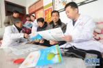 山東:二級以上醫院專家號源提前向家庭醫生開放