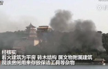 早报:朝鲜称若美方再蛮横无道 或重新考虑朝美对话