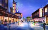 南京夫子庙景区周边启动环境整治 年底完工